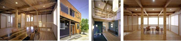 和住宅イメージ
